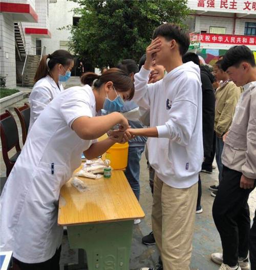 学生进校体检